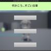 UE4 Background Blurを使ってみる