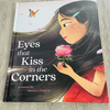 <The 44th Book> Eyes that Kiss in the Corners