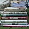 夏の課題図書 part1