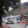 【ハイキング@雲取山①】春山でした!アクセスと服装・装備についた