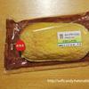 【セブンイレブン】ふわふわパン好きにおすすめ。コッペパンのようなメロンパン『ホイップサンドメロン』(感想レビュー)