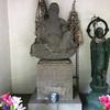 刑場の露と消えた罪人が病を癒す 寿光院の首切り地蔵(横須賀市)