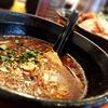 つけ麺:吉祥寺のカレー屋「モンタナ」がカリーつけ麺のお店としてリニューアルオープン!|モンタナ