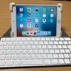 iPad Pro 11インチを使い始めて、ちょっと感想