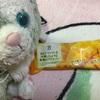 スーパーフライデーと楽天会員プレゼント〜☆*:.。. o(≧▽≦)o .。.:*☆