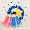 足型アートで織姫と彦星の七夕リースを作ろう!