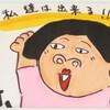 【質問コーナー】ダイエットが続くコツ、モチベーション維持ほか5本!