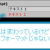 【Unity】GUIStyleでエディタの色を変えてみたよ