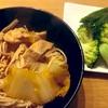100日間10kgダイエットのために修羅になる日記(73日目)