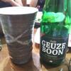 Oude GEUZE BOON