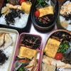 2019年3月11日のお弁当 私のヒジキ煮の作り方