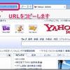 Windows Live Writerのおすすめプラグイン(その3:タイトル貼り付け)