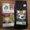 【Thailand】タイのコーヒー豆