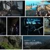 【FF15-アラウネ姉さんに惚れる件】~チャプター7「3人旅」~攻略、ネタバレ、写真、感想