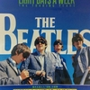 The Beatlesさんってどんなバンド?映画「ザ・ビートルズ EIGHT DAYS A WEEK The Touring Years」