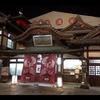 【四国&九州(10)】愛媛県松山市を観光【道後温泉・松山城】