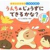【実体験】0歳児が楽しめる本3選!我が子の反応を楽しめるオススメ絵本!