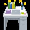 【Lifehack】机上棚を活用して机を立体的に活用する/整理整頓には役立つアイテムを発見