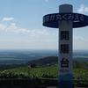 北海道ツーリング2016 6日目