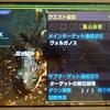 MHXX攻略:集会酒場G★3『鉱山哀歌』 オフライン(ソロ)でなんとかクリアー