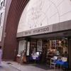 【地方在住50代主婦、はじめて東京ひとり旅⑨】銀座をもっとブラブラ歩いて、買い物も