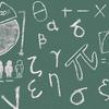 【両親必見】中学生が塾に行かないで成績を伸ばす方法