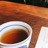 文山包種茶。