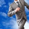 <経営者の悩み>経営コンサルタントになりたい。 経営者 会社 職業 仕事 中小企業 零細企業 個人事業 コンサルタント 経営 起業 相談