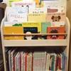 主夫が読み聞かせしているおすすめの絵本【2歳児編】