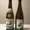 冬に美味しい熱燗、日本酒を飲み始めたらすっかりはまる