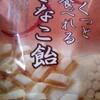 さくっと食べれるきなこ飴(セブンイレブン) 204円 259kcal