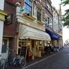 オランダ「アルクマールでアジア料理」の思ひで…