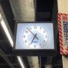 いつもより1時間半早い電車(7時前)に乗ったらそこそこ天国だった