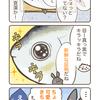 出産・育児漫画 〜DHAを摂取しよう〜