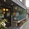 だいたい行列が出来ている人気の洋食屋「グリル小宝」