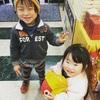 【姫路旅行】姫路セントラルパークはサファリも!遊園地も!アイススケートまで!子供といけば一日中遊べるパラダイス(^^) 動物園編