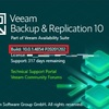 Veeam Backup & Replication 10a P20201202 のオフラインアップグレード手順