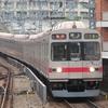 《東急》【写真館232】引退から1年、地鉄へ移籍した田園都市線の8590系