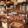 【沖縄】行くのに一苦労だったけれど山の上の空気は最高!身体に優しいパン! 八重岳ベーカリー