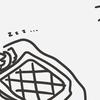 朝よ~ [5月1週目/2015年]