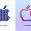 Apple、新宿に加えて年内に2つの直営店オープンを告知