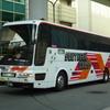 神戸・大阪・京都〜昭島・立川「レッツ号」(山陽バス・南海バス)