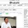 中野観光情報サイト「まるっと中野」にインタビュー掲載