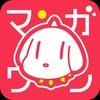 【オススメマンガアプリ4選】マンガ好きは必見!!【無料】