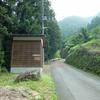 2016.7.18千足から大岳山
