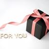 【バレンタイン2021】甘い物が苦手な方に贈りたい物3選!!