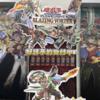【#遊戯王 #フラゲ】メタルフォーゼ新規決定!?ブレイジングボルテックスの新規モンスターのイラストが複数公開!