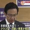 志村けんさんが亡くなったって・・・・・。(/_;)。  No.941