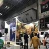 ツーリズムEXPOジャパン2017に行ってきた