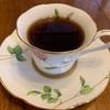 【別府市】浜脇温泉 茶房たかさきの湯~喫茶利用で入浴可能!温泉道の最後に選択した名湯